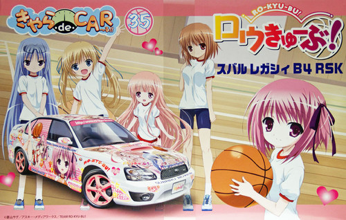 Fujimi CD35 Subaru Legacy B4 RSK RO-KYU-BU! 1/24 Scale Kit