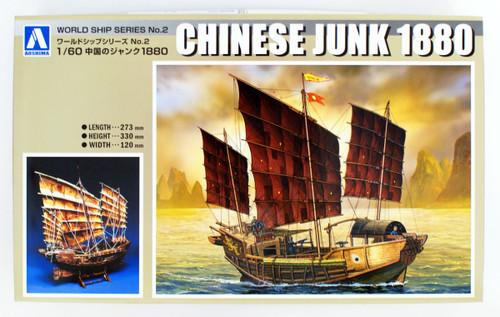 Aoshima 56462 Chinese Junk 1880 1/60 Scale kit