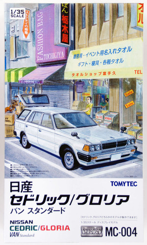 Tomytec MC-004 MSS Nissan Cedric / Gloria Van Standard 1/35 Scale Convertible Kit