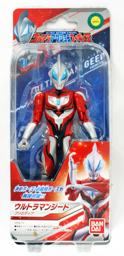 Bandai 219057 Ultra Action Figure Ultraman Geed Primitive