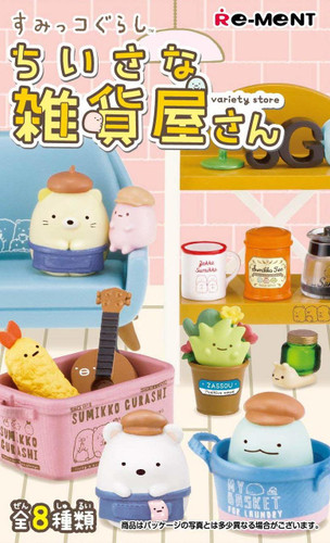 Re-ment 171586 Sumikko Gurashi Variety Store 1 BOX 8 Figures Complete Set
