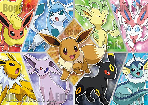 Beverly Jigsaw Puzzle 100-014 Pokemon Eevee (Eievui) & Friends (100 L-Pieces)