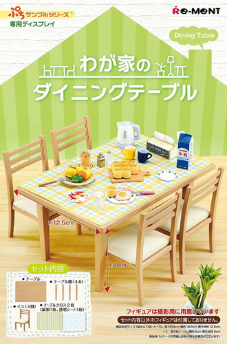 Re-ment 505374 Dining Table Set