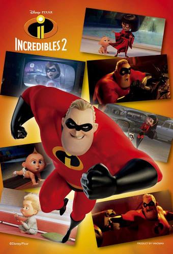 Yanoman Jigsaw Puzzle 99-462 Disney Pixar Incredibles 2 (99 Small Pieces)