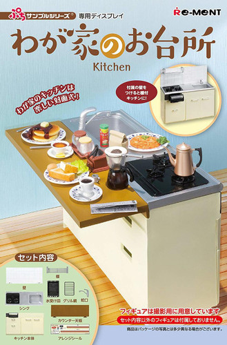 Re-ment 505114 Kitchen Set
