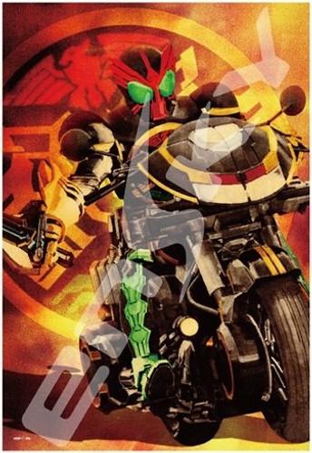 Ensky Jigsaw Puzzle 300-1357 Kamen Masked Rider Yoshihito Sugahara (300 Pieces)