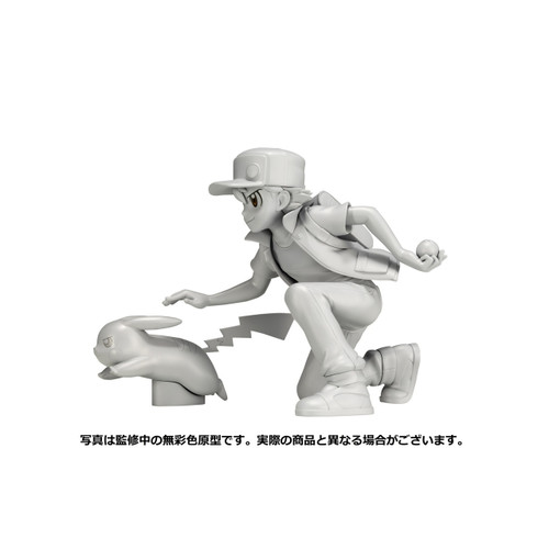 Kotobukiya Pokemon Center Original Red & Pikachu 1/8 Scale Figure