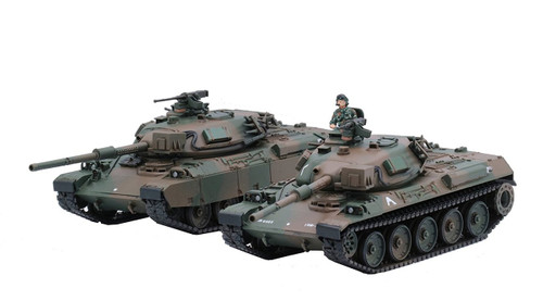 Fujimi SWA23 JGSDF Type 74 (Kai) 1/76 Scale kit