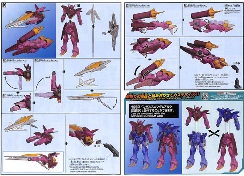 Bandai Gundam Build Divers 018 Impulse Gundam Lancier 1/144 Scale Kit