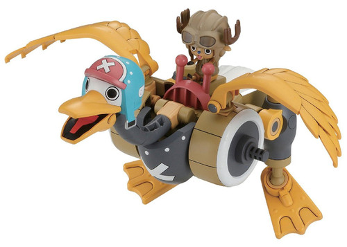 Bandai ONE PIECE Chopper Robo No.2 Chopper Wing non scale kit 894311