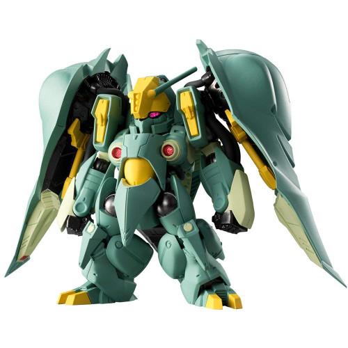 Bandai Candy 190783 FW Gundam Converge EX20 Quin-Mantha Figure 1PC.