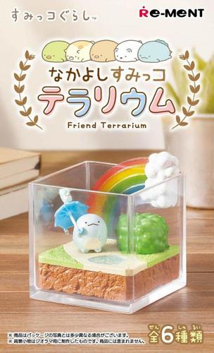 Re-ment 171562 Sumikko Gurashi Nakatoshi Sumikko Terrarium 1 BOX 6 Figures Complete Set