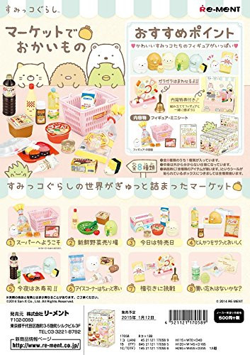 Re-ment 170589 Sumikko Gurashi Shopping at Supermarket 1 BOX 8 Figures Complete Set