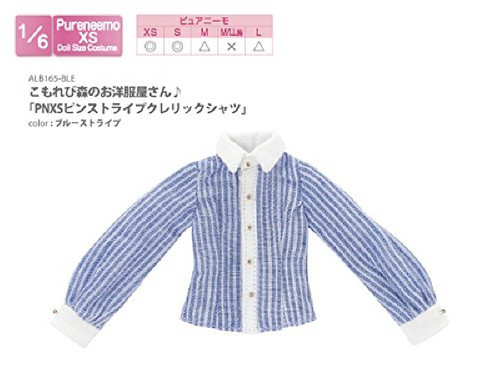 """Azone ALB165-BLE Forest Cloth Store """"PNXS Pin Striped Cleric Shirt"""" Blue Stripe"""