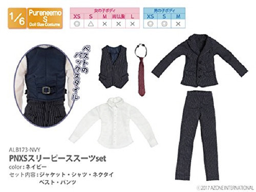 Azone ALB173-NVY PNXS Three-Piece Suit Set Navy