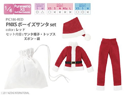 Azone ALB190-RED PNXS Boys Santa Set Red