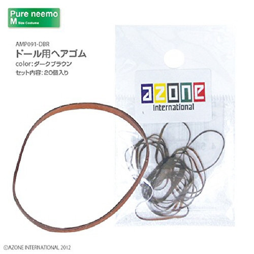 Azone AMP091-DBR Hair Rubber For Doll Dark Brown