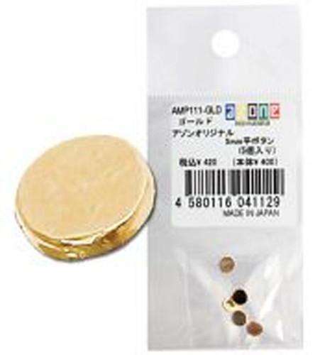 Azone AMP111-GLD Azone Original 5mm Flat Button Gold