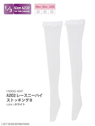 Azone FAO082-WHT Azo 2 Race Knee High Stockings II White