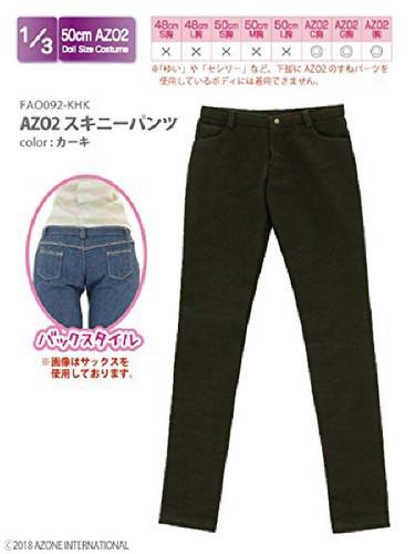 Azone FAO092-KHK AZO2 Skinny Pants Khaki