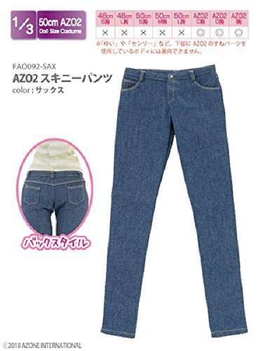 Azone FAO092-SAX AZO2 Skinny Pants Sax