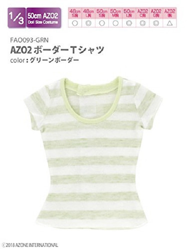Azone FAO093-GRN AZO2 Border T-shirt Green Border