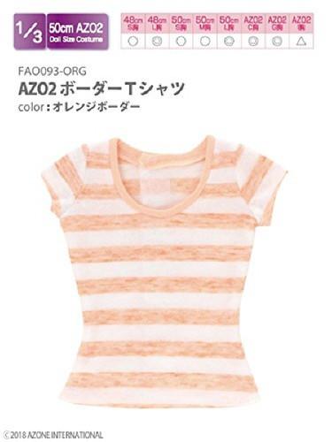 Azone FAO093-ORG AZO2 Border T-shirt Orange Border