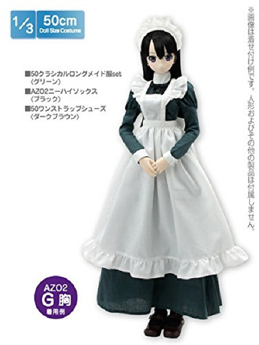 Azone FAR189-GRN 50cm doll Classical Long Maid Clothes Set Green