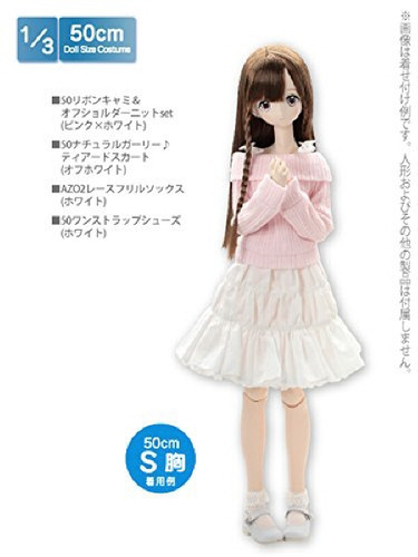 Azone FAR194-WHT for 50cm doll Natural Girly Tiered Skirt Off White