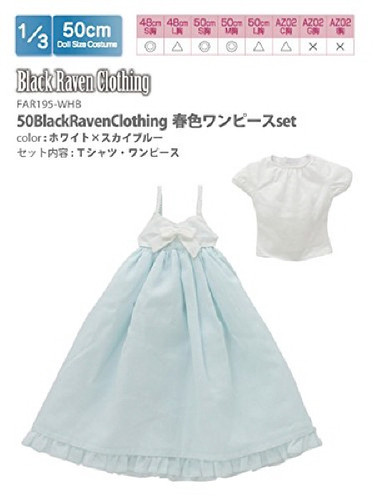 Azone FAR195-WHB for 50cm doll Spring Color One Piece Set White x Sky Blue