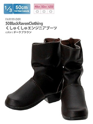 Azone FAR199-DBR for 50cm doll Kushunushu Engineer Boots Dark Brown