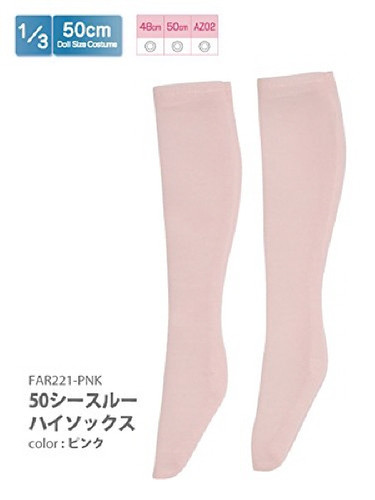 Azone FAR221-PNK for 50cm doll See-Through High Socks Pink