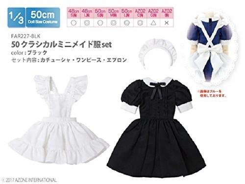 Azone FAR227-BLK 50cm doll Classical Mini Maid Clothes Set Black