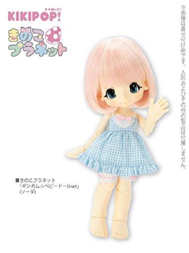 Azone KPT012-SAX Mushroom Planet 'Gingham Baby Doll Set' Soda