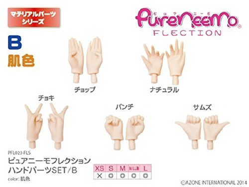 Azone PFL023-FLS Pure Neemo Flection Hand Parts Set / B Skin Color