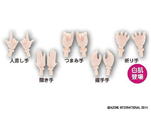Azone PFL025-FLS Pure Neemo Flection Op Parts Set C White Skin