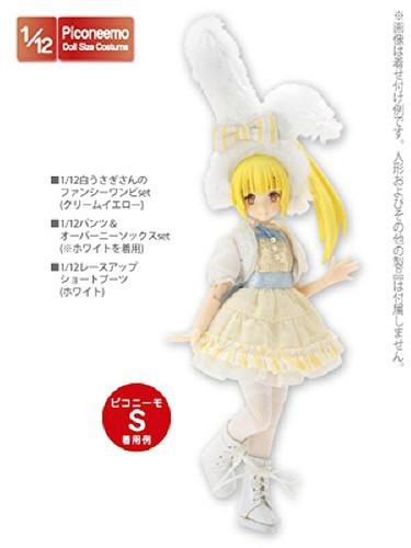 Azone PIC131-CYL 1/12 White Usagi's Fancy One Piece Cream Yellow