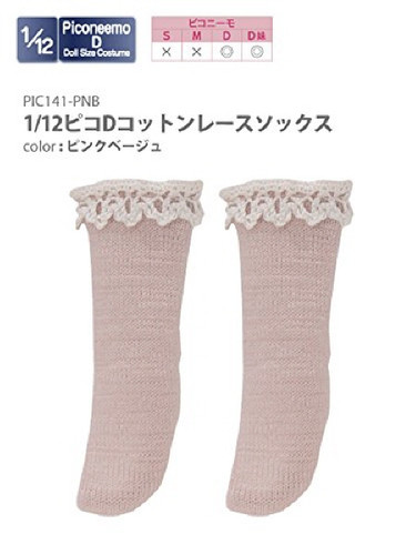 Azone PIC141-PNB 1/12 Pico D Cotton Lace Socks Pink Beige