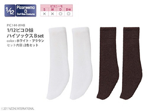 Azone PIC144-WHB 1/12 Pico D Sister High-Socks A Set White & Brown