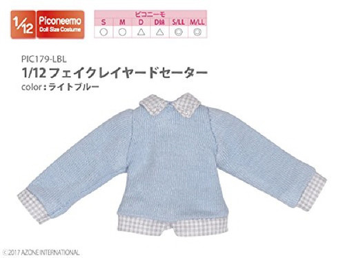 Azone PIC179-LBL 1/12 Fake Layered Sweater Light Blue