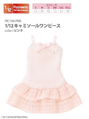 Azone PIC190-PNK 1/12 Camisole One Piece Pink