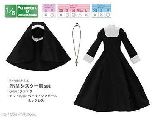 Azone PNM168-BLK PNM Sister Clothes Set II Black