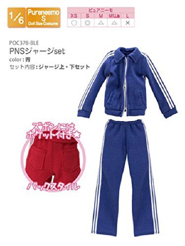 Azone POC378-BLE PNS Jersey Set Blue