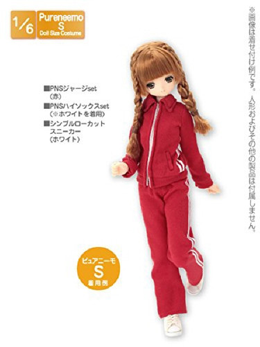 Azone POC378-RED PNS Jersey Set Red