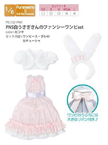 Azone POC392-PNK PNS White Usagi's Fancy One Piece Pink