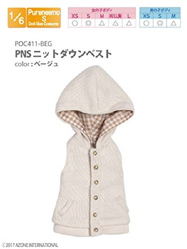 Azone POC411-BEG PNS Knit Down Vest Beige