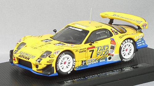 Ebbro 43707 Amemiya Aspara Drink RX7 JGTC 2004 (Yellow) 1/43 Scale
