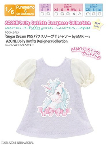 Azone POC442-PLV Sugar Dream PNS Puff Sleeve T Shirt by MAKI Pastel Lavender