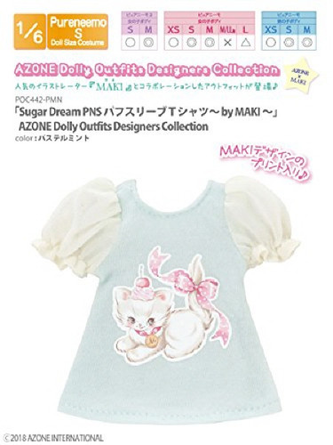 Azone POC442-PMN Sugar Dream PNS Puff Sleeve T Shirt by MAKI Pastel Mint