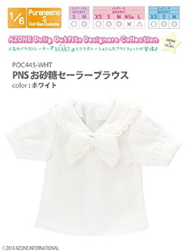 Azone POC445-WHT PNS Sugar Sailor Blouse White